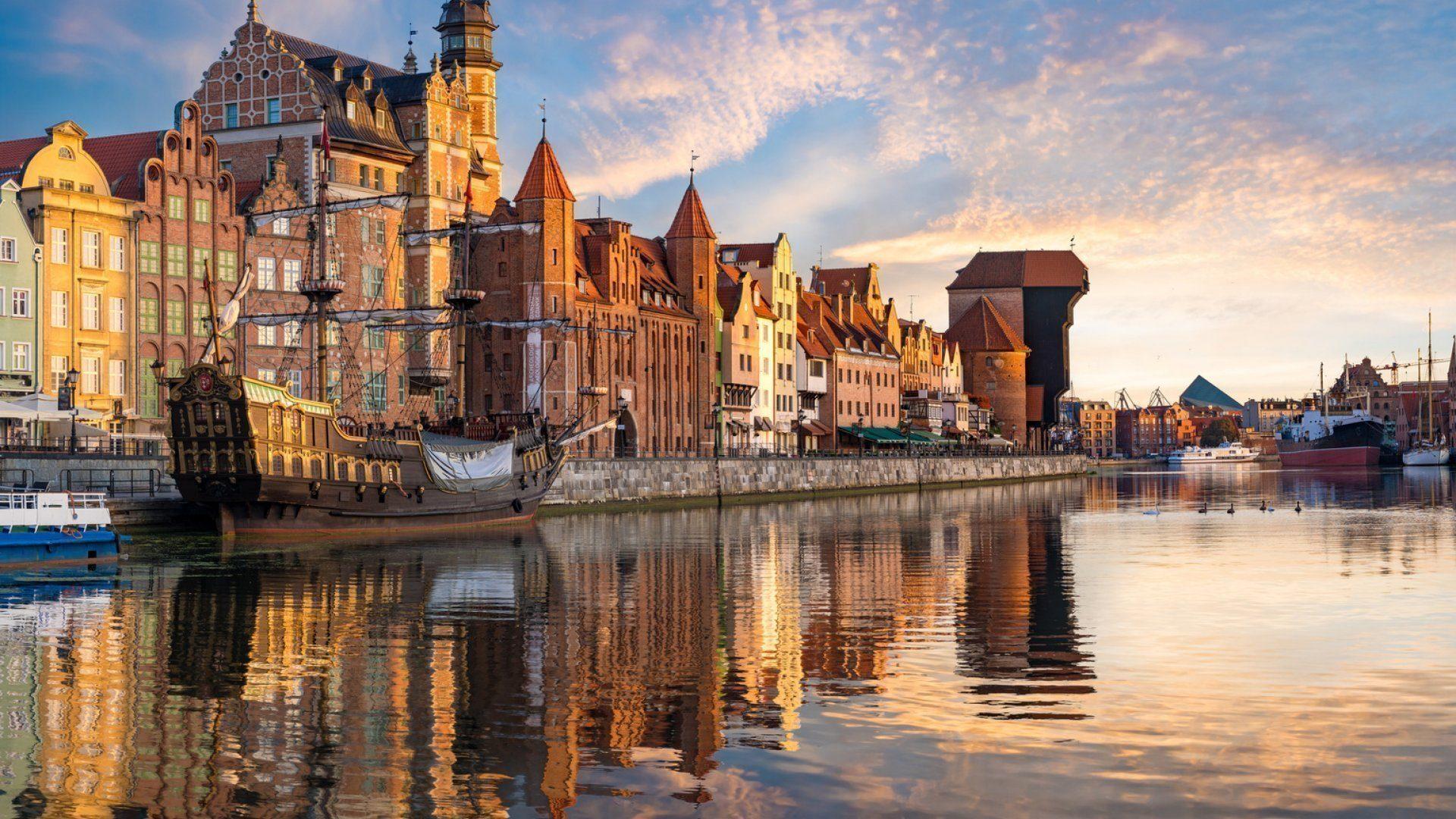 🎯 Pozycjonowanie stron internetowych Gdańsk | Agencja SEO | Grupa TENSE